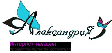 Александрия, интернет-магазин профессиональной косметики (Иркутская обл.)
